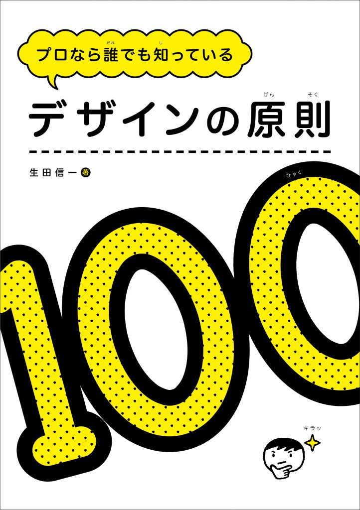 100cover.indd