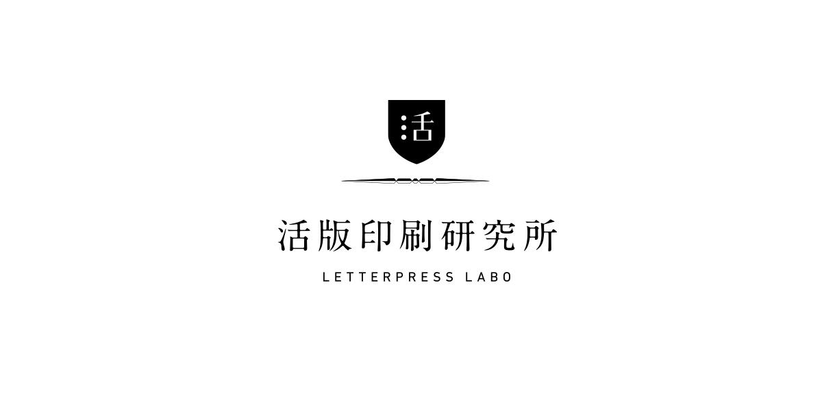 letterpress_logo