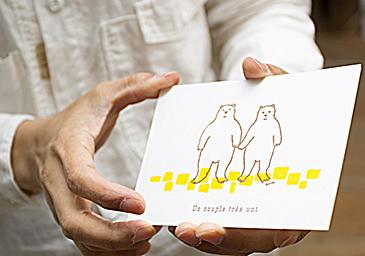 大阪 河童堂 白クマのイラスト