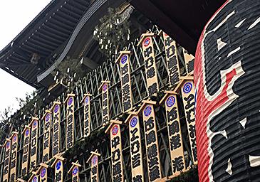 南座 | 文字のある風景① 『まねき』~冬の京都の勘亭流~