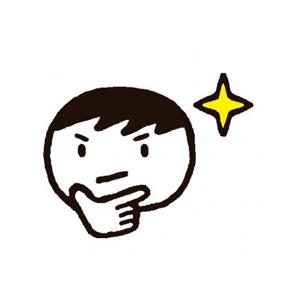 生田信一 (ファーインク)
