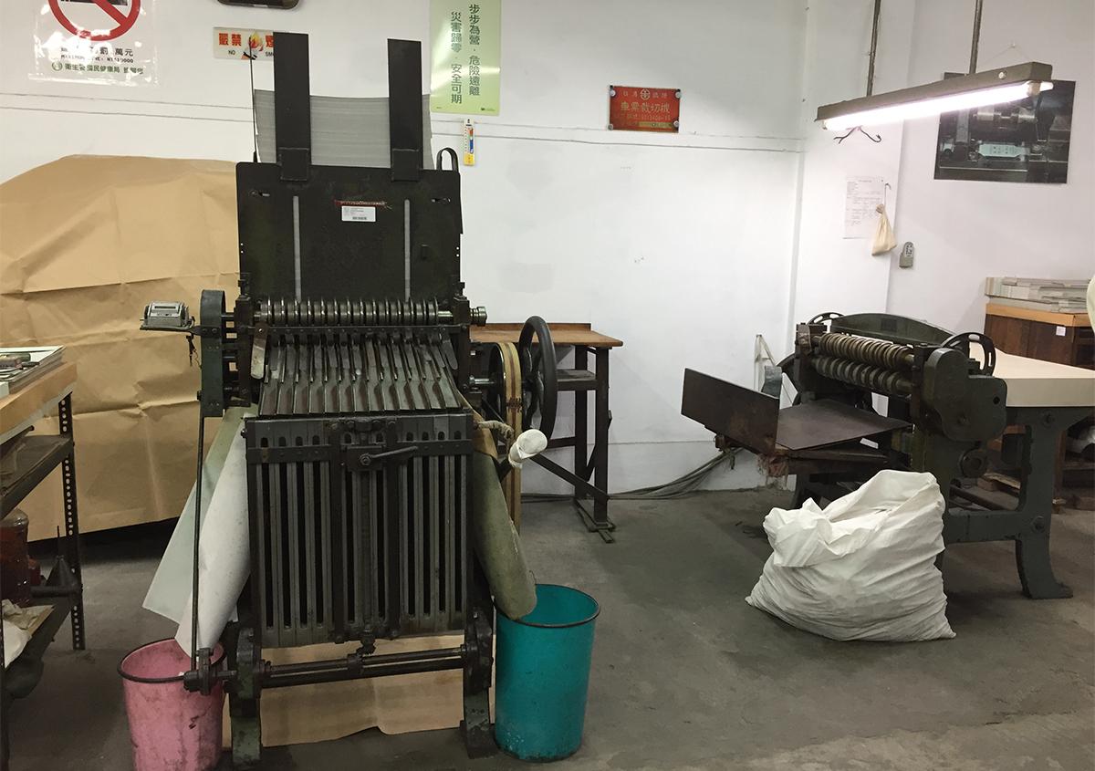 柄の刷った紙を長細く裁断し、きっぷの形を整える機械。