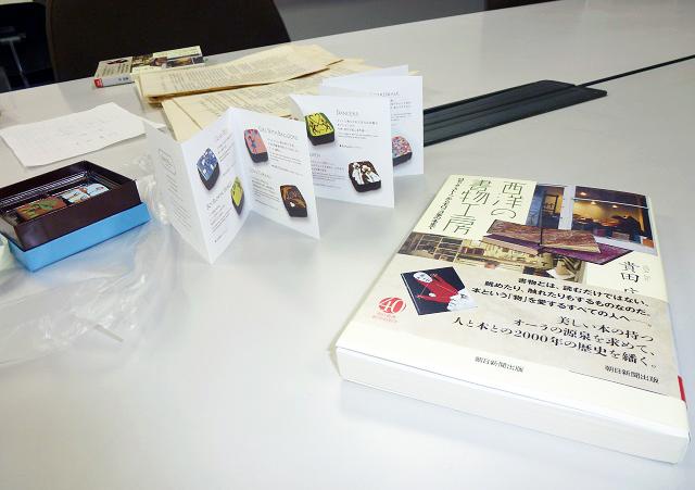 「本」の成り立ち、学んでいます~『西洋の書物工房』読書会~