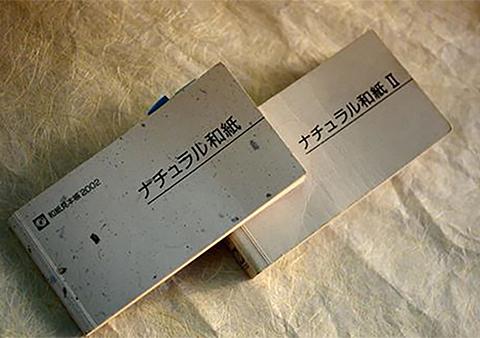和紙見本帳を見て、「どれが和紙?」と尋ねた新人時代