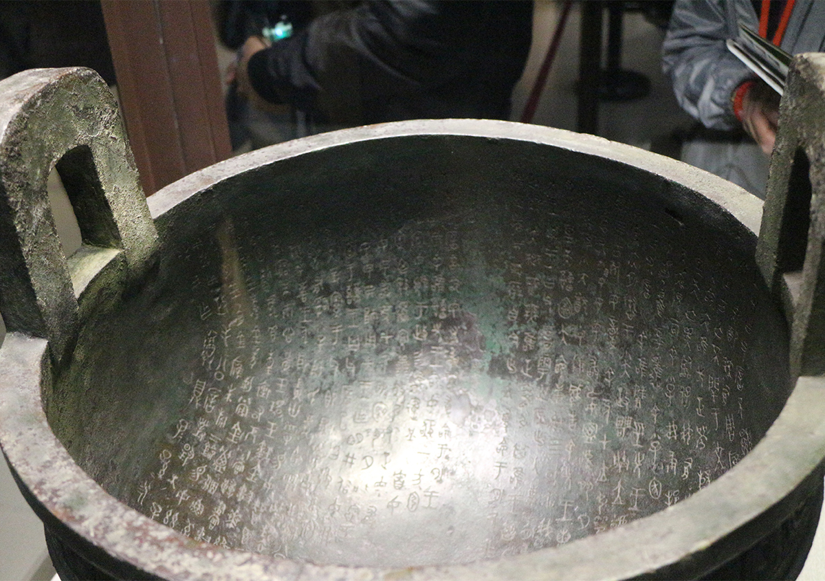 金文(台湾・故宮博物館) | 『道具がつくった文化』~書体の変遷~