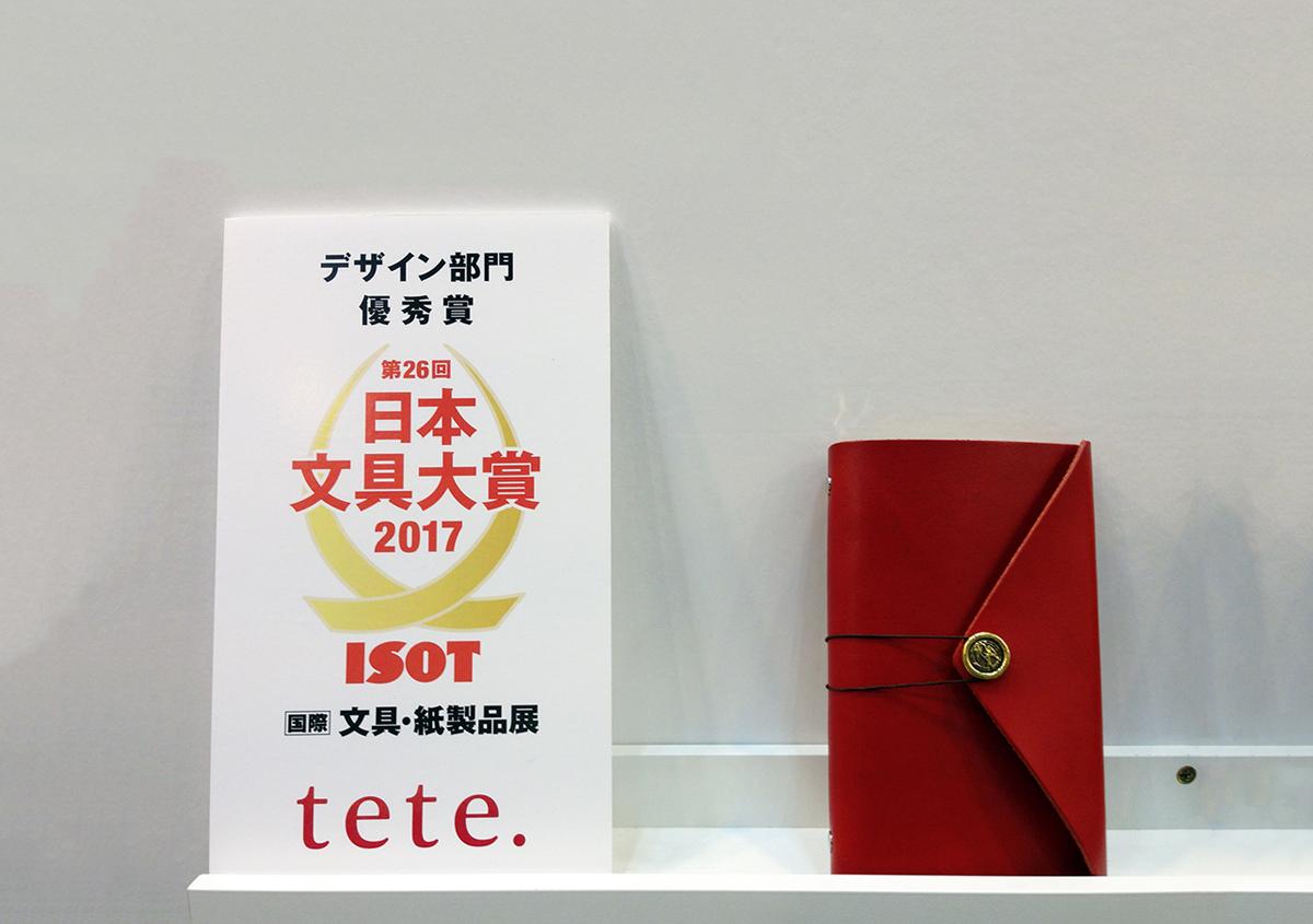 自分好みにカスタマイズできる、世界でひとつだけの手帳「tete.」