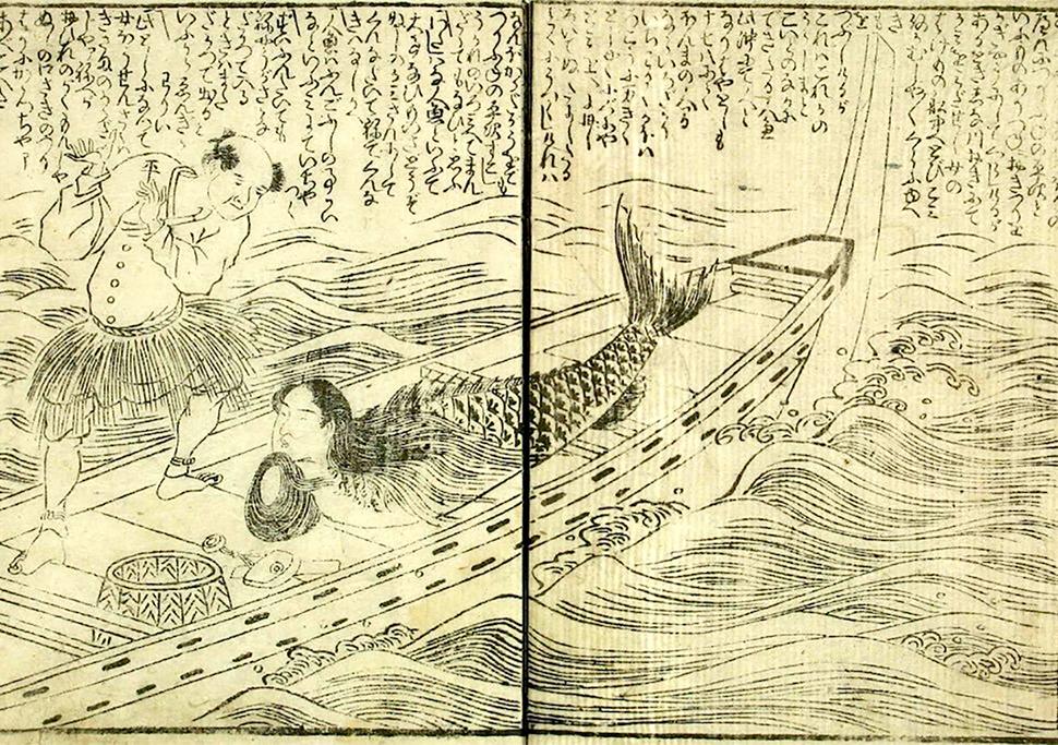 浦島太郎に捨てられた人魚が貧乏男に釣り上げられる | 江戸のベストセラー作家・山東京伝の活躍。『黄表紙』 - 森カズオ | 活版印刷研究所