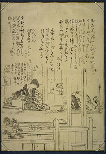 世界で最も知られた日本人絵師・葛飾北斎。『画狂老人卍』 - 森カズオ ...