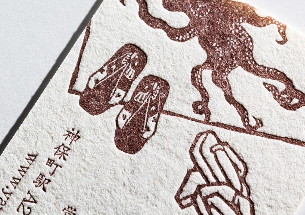 木版画調の型染図案を配したショップカード&名刺