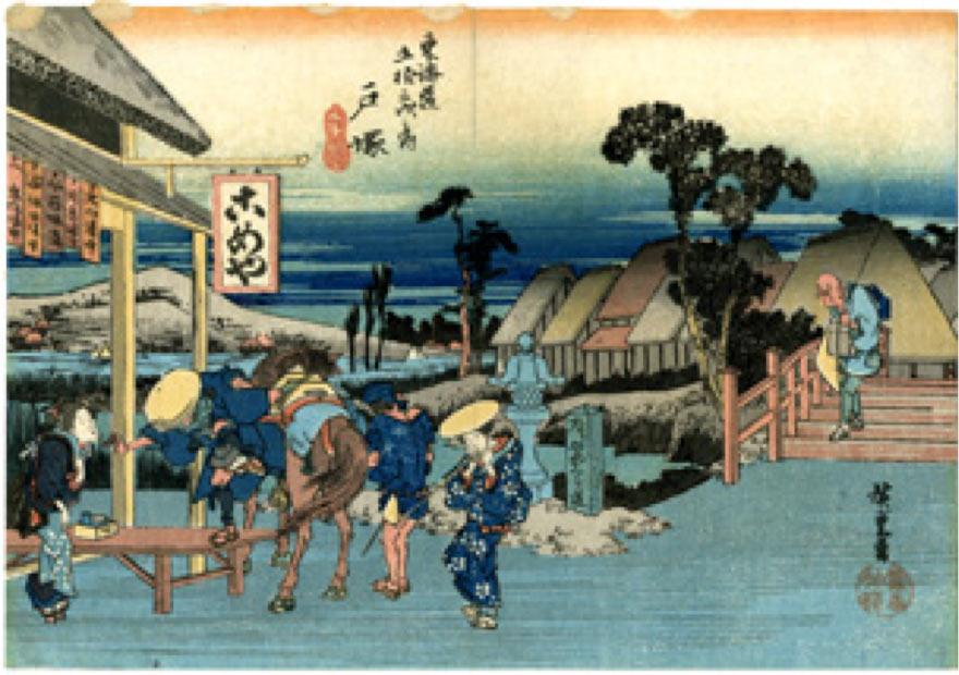 江戸時代の浮世絵に描かれた道しるべ - 文字のある風景⑨ 『道標』~人の往来を導く文字~ - 森カズオ | 活版印刷研究所