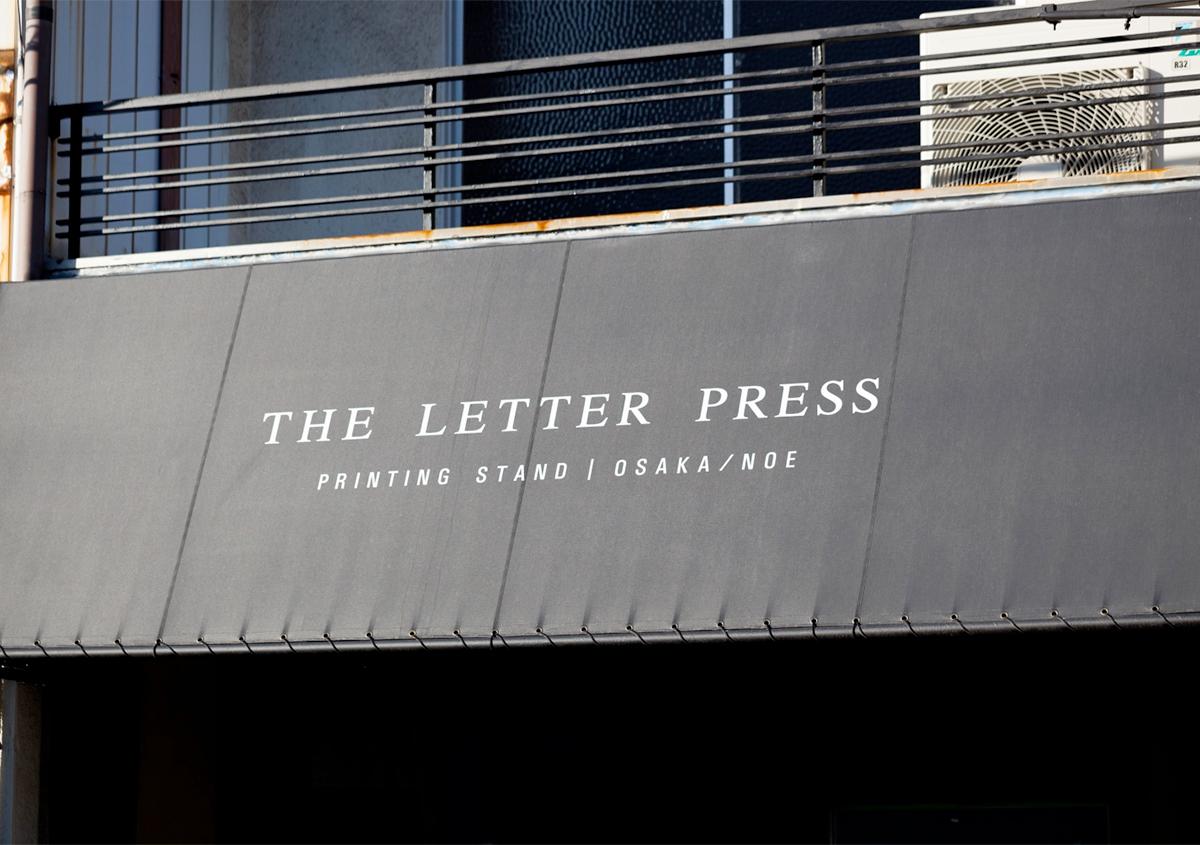 【活版クリエイター紹介 vol.8】古いマシンとともに、新しい物語がはじまる - 有限会社 山添 | 白須美紀 | 活版印刷研究所