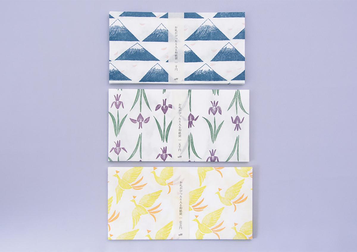 (写真2)お札の大きさに合わせた袋 | offというブランドにおける活版印刷と和紙④ - 株式会社 オオウエ | 活版印刷研究所