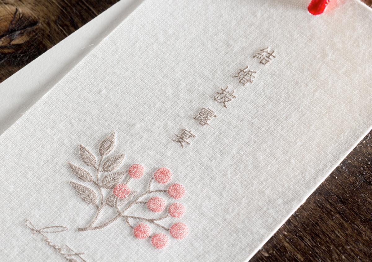 写真:活版製品「結婚式の招待状」 | 【活版クリエイター紹介 vol.9】活版で届ける、心躍るエンターテイメント - 啓文社印刷工業 | 白須美紀 | 活版印刷研究所
