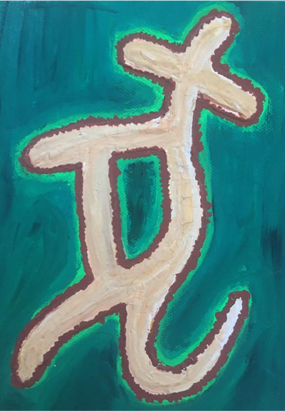 甲骨文字をモチーフにしたアート作品 『犬』 (森壹風作) | 文字のある風景⑫ 『甲骨文字』~卜占から生まれた絵文字~ - 森カズオ | 活版印刷研究所