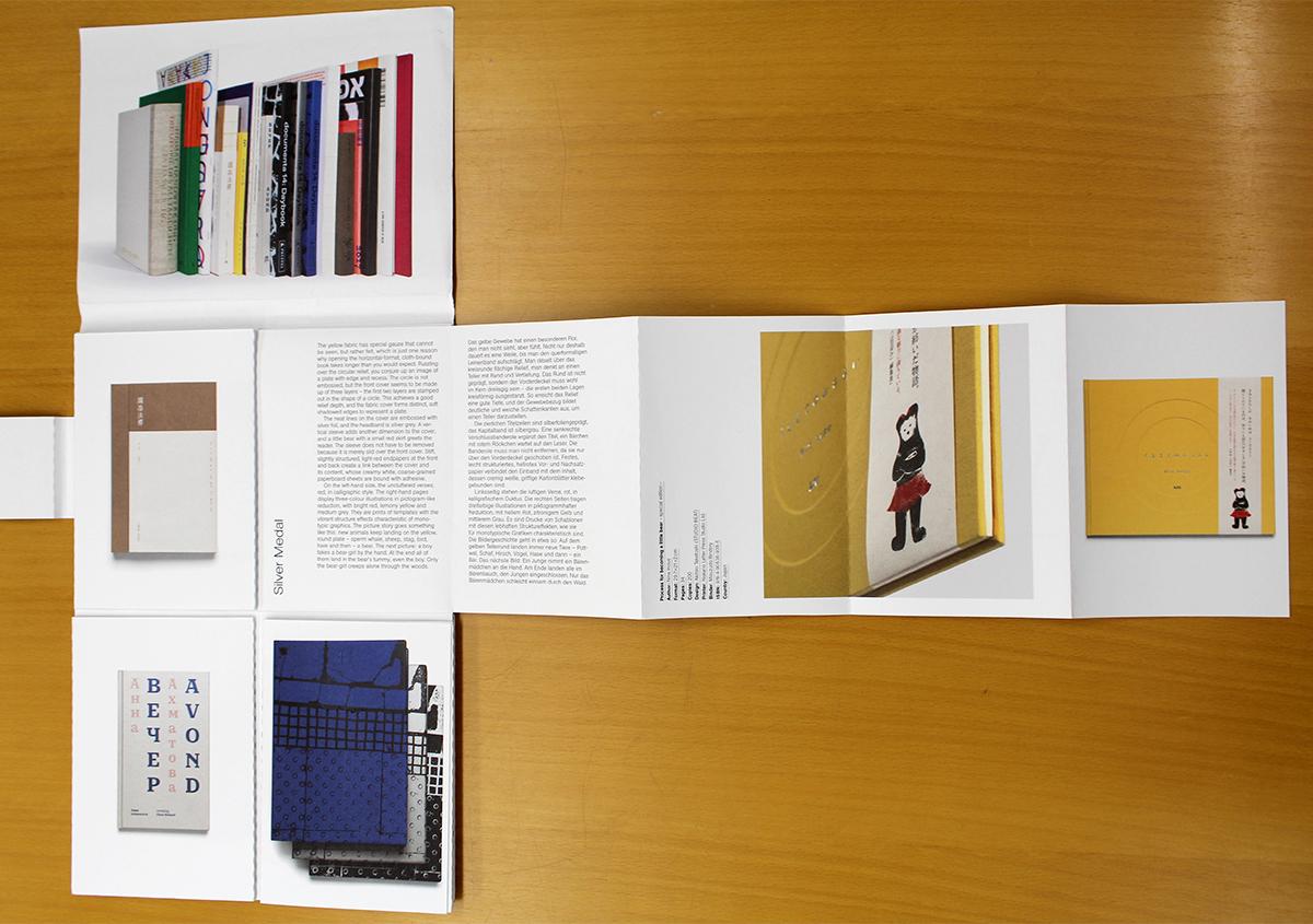 (写真47)2018年のコンクールの受賞作品の図録。 | 『くままでのおさらい 特装版』が「 世界で最も美しい本コンクール 」銀賞を受賞 - 生田信一(ファー・インク) | 活版印刷研究所