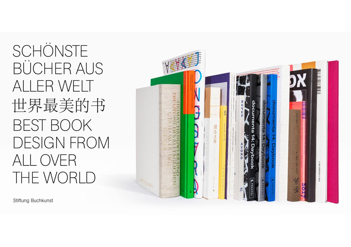 (写真0)2018年「世界で最も美しい本コンクール」受賞作品の図録より。 | 『くままでのおさらい 特装版』が「 世界で最も美しい本コンクール 」銀賞を受賞 - 生田信一(ファー・インク) | 活版印刷研究所