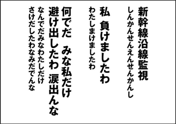 回文 文例2 | 文字のある風景⑭ 『ダンスは済んだ』~ 回文 のたしなみ~ - 森カズオ | 活版印刷研究所