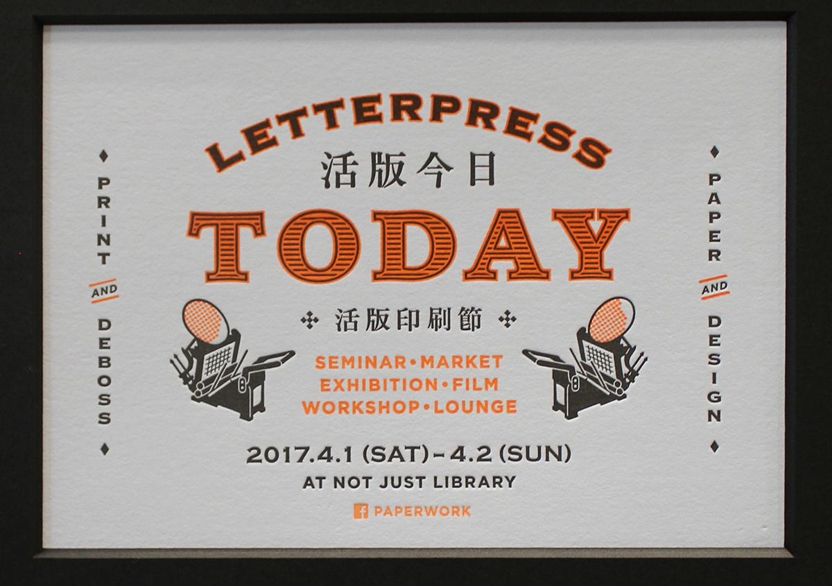 (写真12)台湾、Paperwork 製本作業。 | 「 活版TOKYO2018 」に行ってきました〈前編〉 - 生田信一(ファー・インク) | 活版印刷研究所