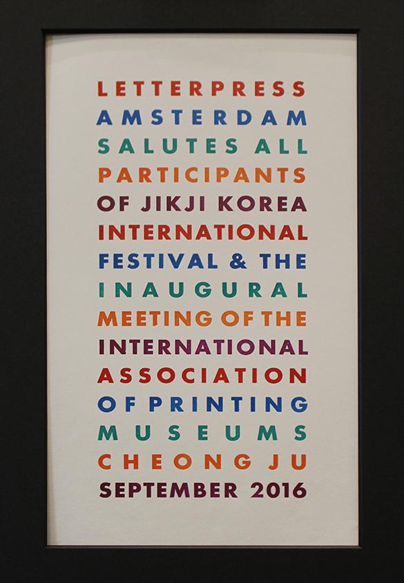 (写真3)オランダ、LetterpressAmsterdam。 | 「 活版TOKYO2018 」に行ってきました〈前編〉 - 生田信一(ファー・インク) | 活版印刷研究所