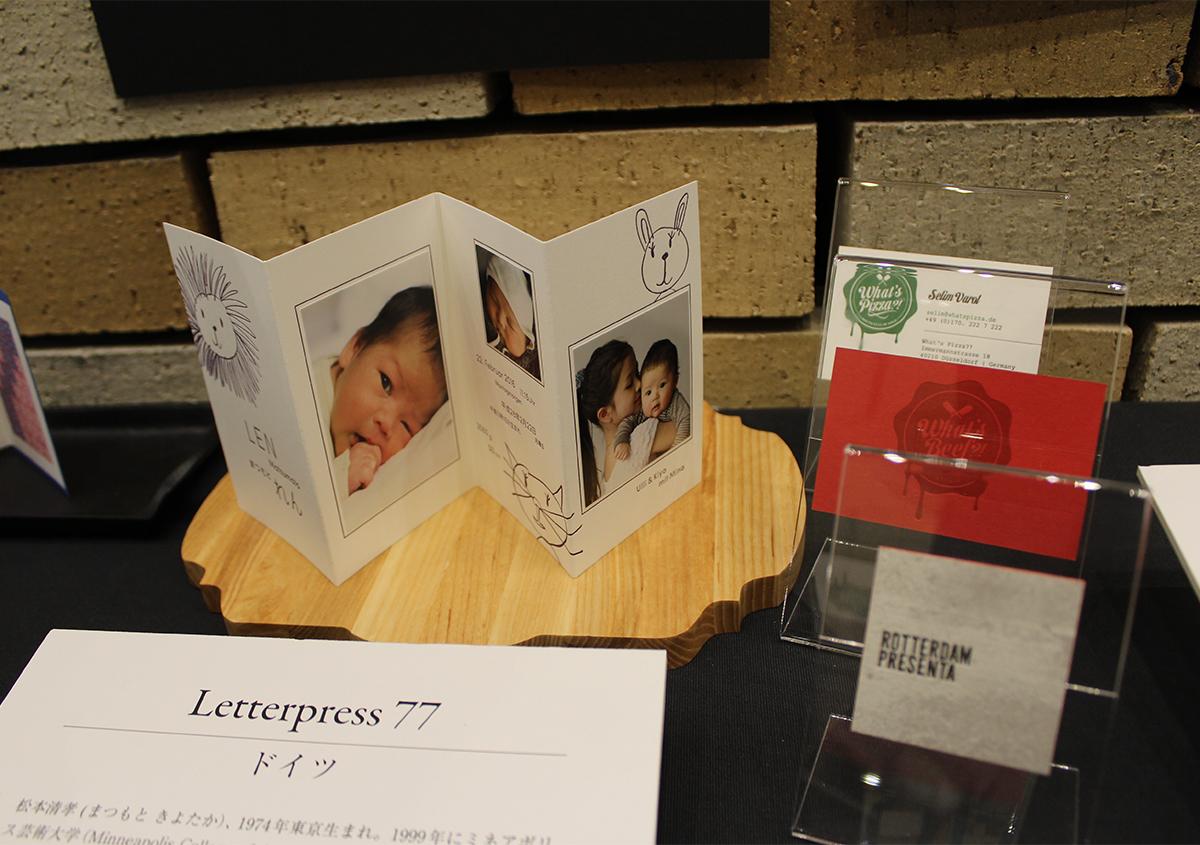 (写真4)ドイツ、Letterpress 77。ドイツで活躍されている松本清孝さんの作品。 | 「 活版TOKYO2018 」に行ってきました〈前編〉 - 生田信一(ファー・インク) | 活版印刷研究所