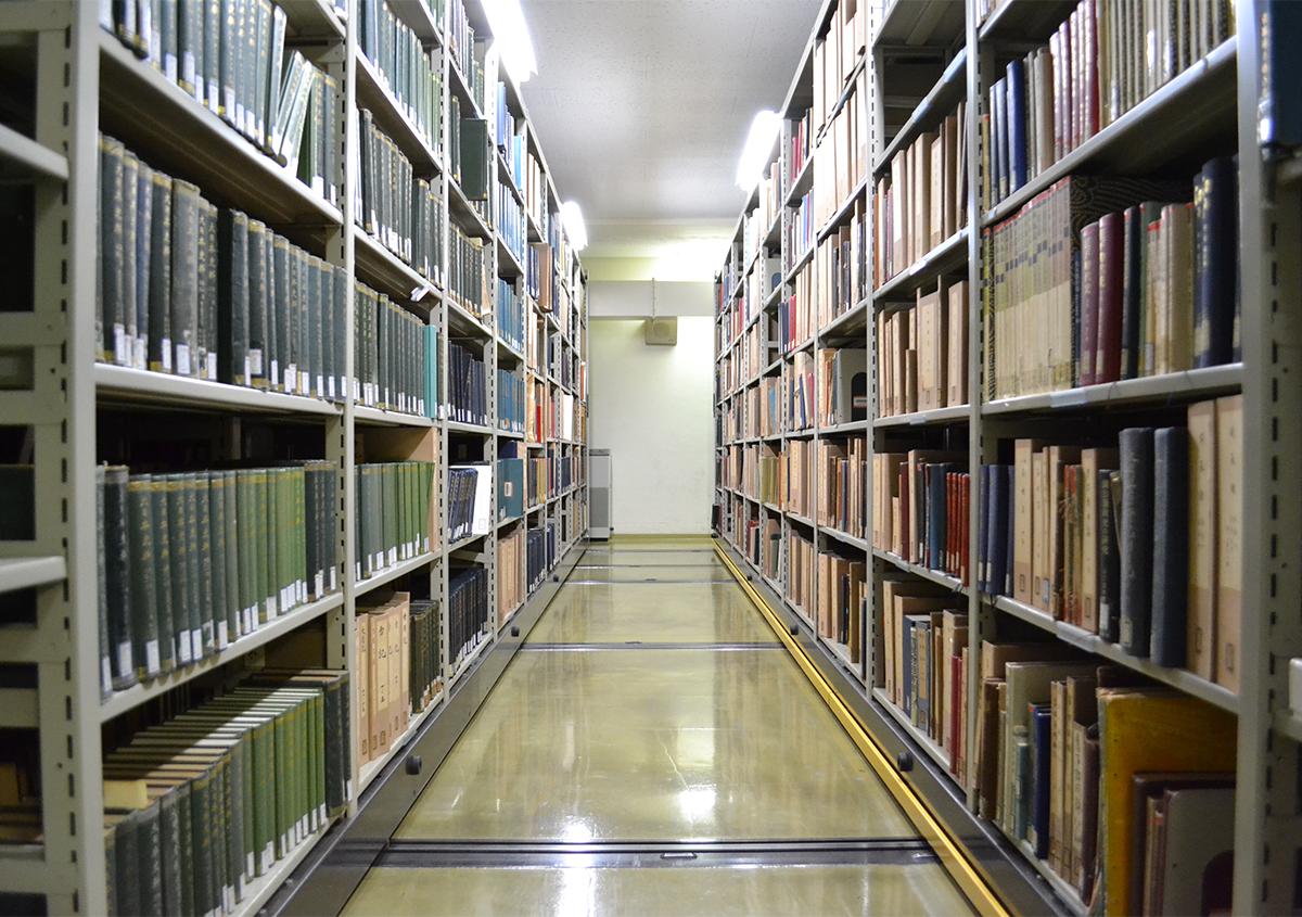 書庫環境 を整える