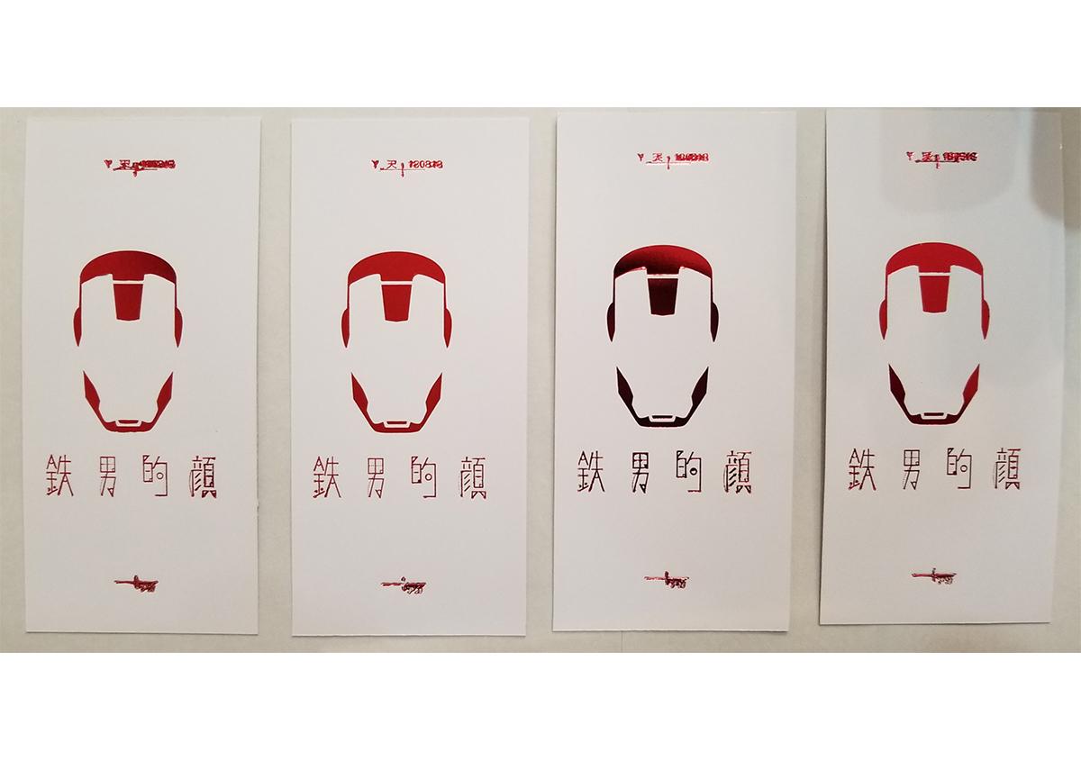 (写真9) | 活(い)きた版 「 箔押し その11 」 - (株)和光 | 活版印刷研究所