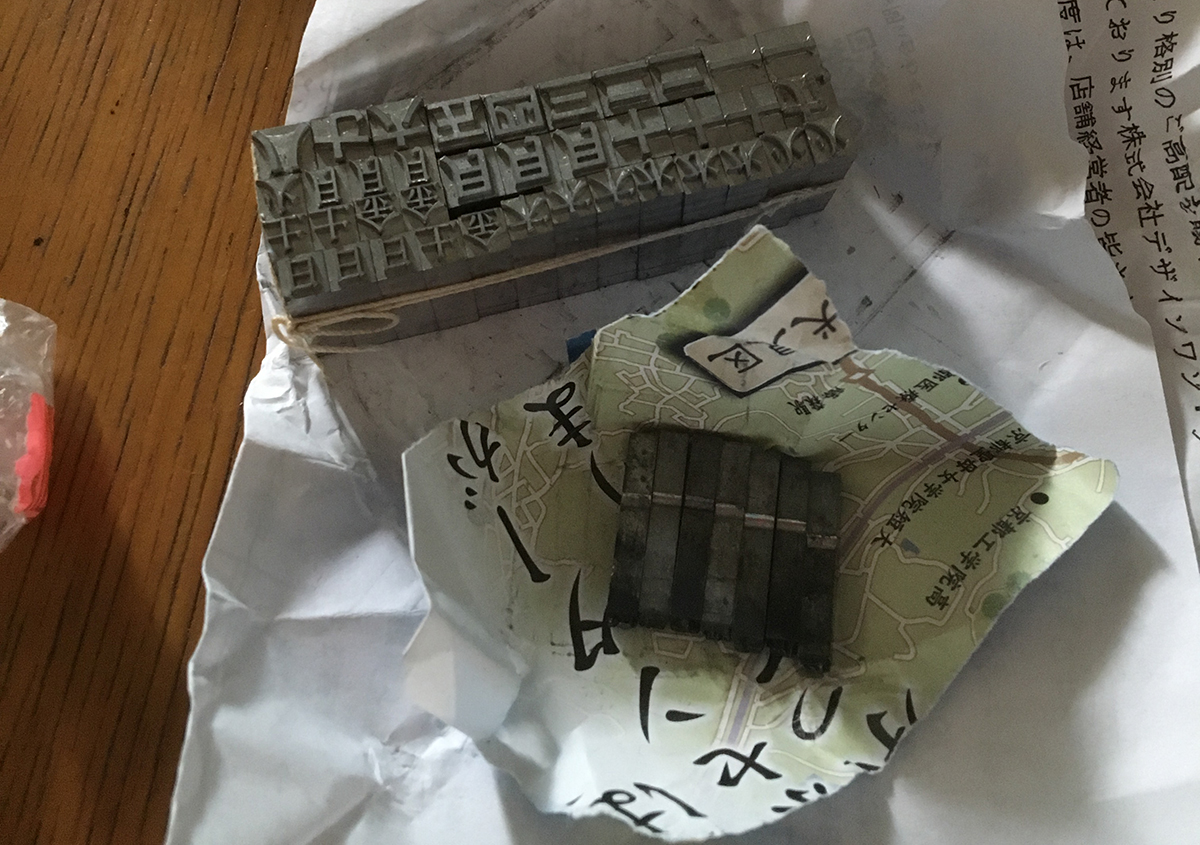 (写真2) | 日本語の活字をオアハカで印刷する プロジェクト① - アミリョウコ | 活版印刷研究所