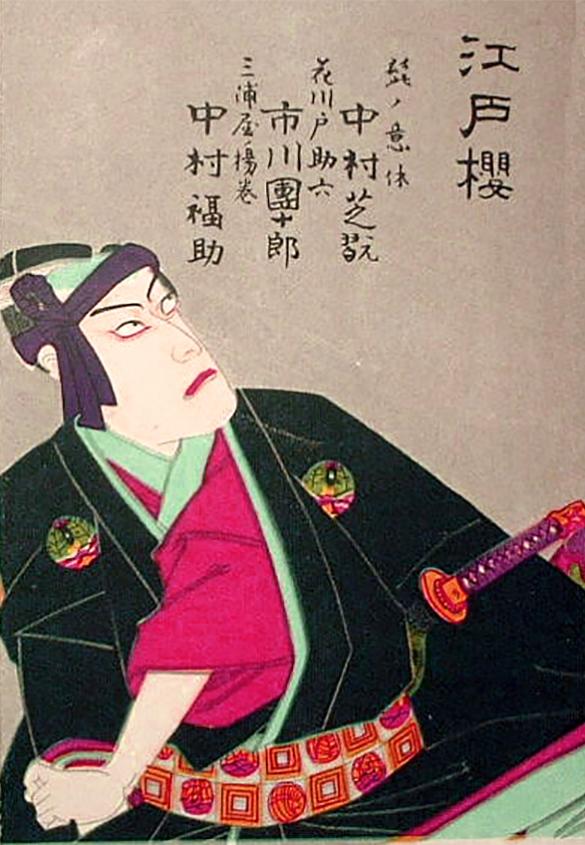 (写真3)助六 | 色がもたらす影響や意味合い「紫 と 茶色」 - 三星インキ株式会社 | 活版印刷研究所