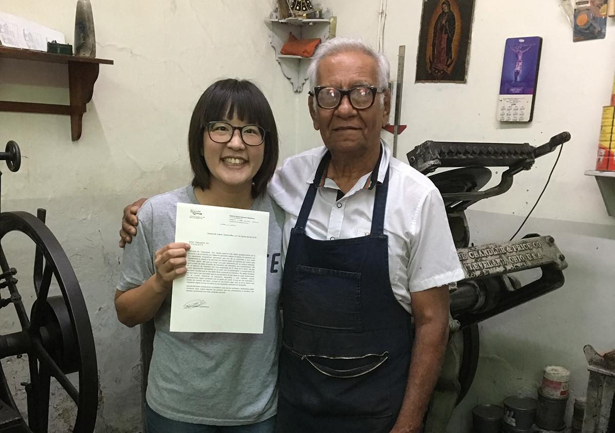 日本語の活字をオアハカで印刷するプロジェクト②