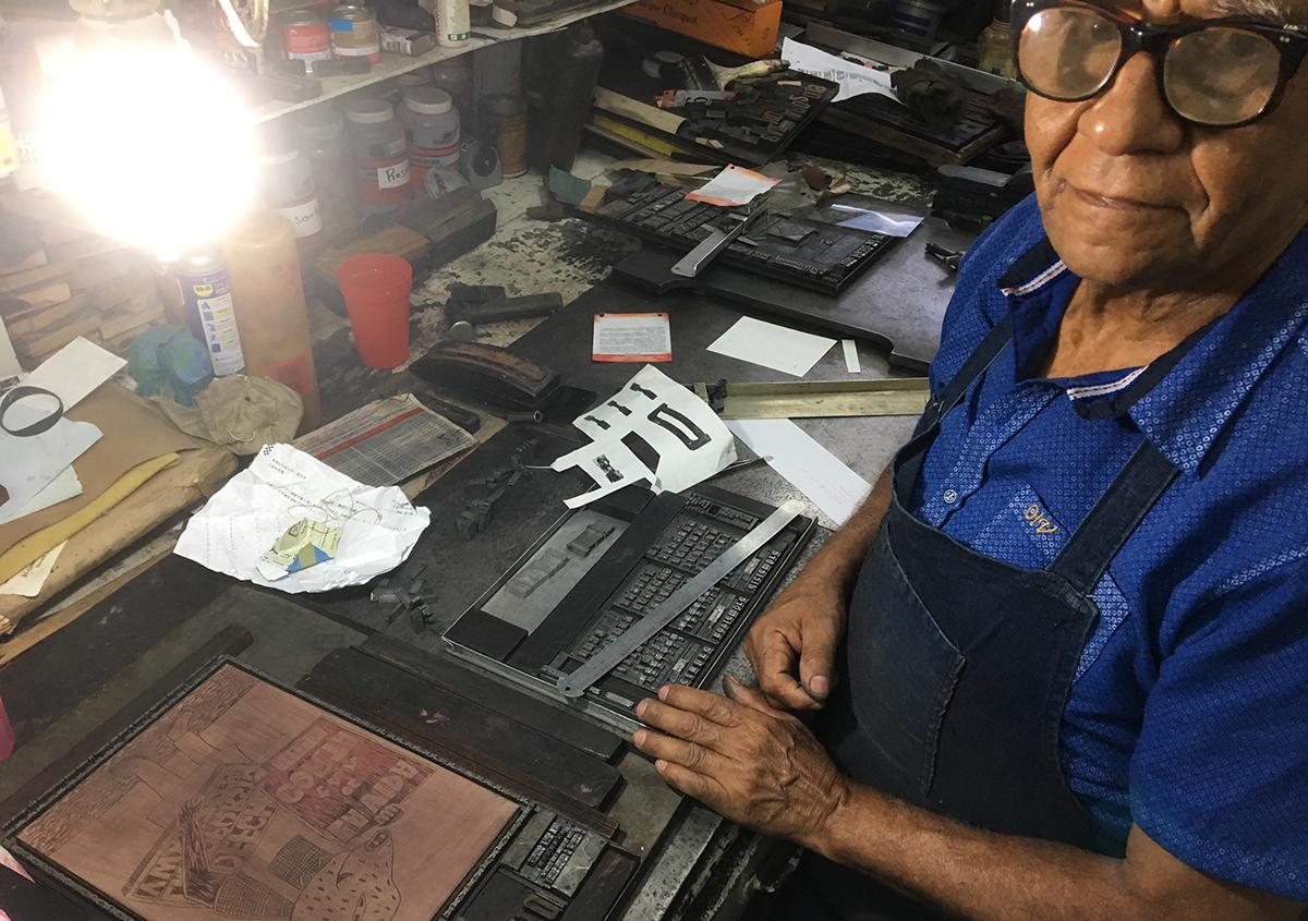 写真2 | 日本語の活字をオアハカで印刷する プロジェクト② - アミリョウコ | 活版印刷研究所