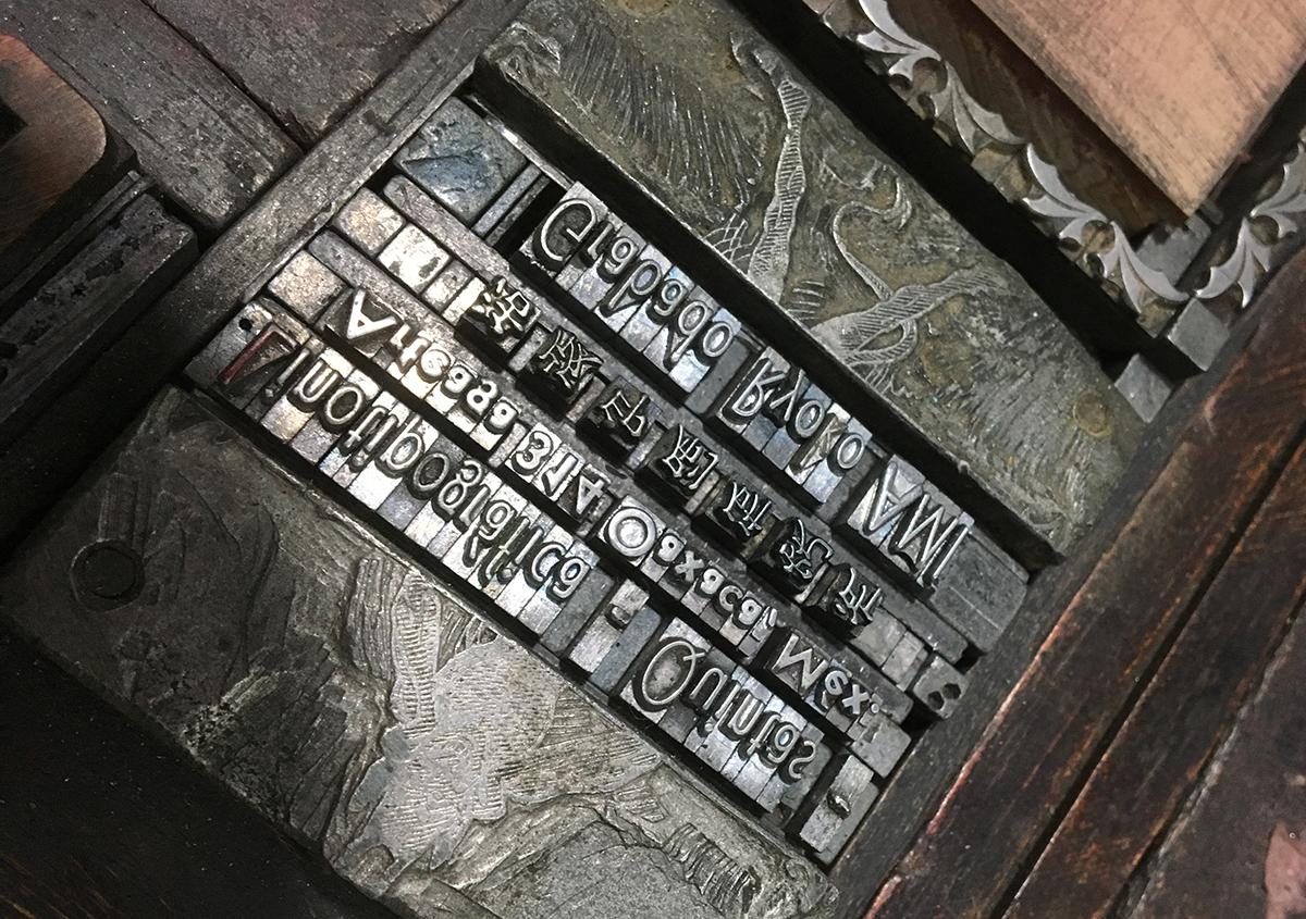 写真3 | 日本語の活字をオアハカで印刷する プロジェクト② - アミリョウコ | 活版印刷研究所
