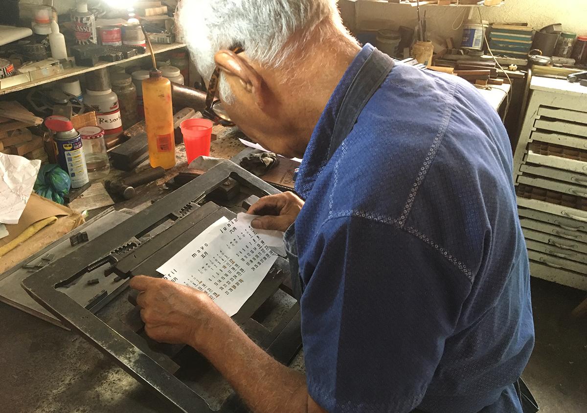 写真5 | 日本語の活字をオアハカで印刷する プロジェクト② - アミリョウコ | 活版印刷研究所