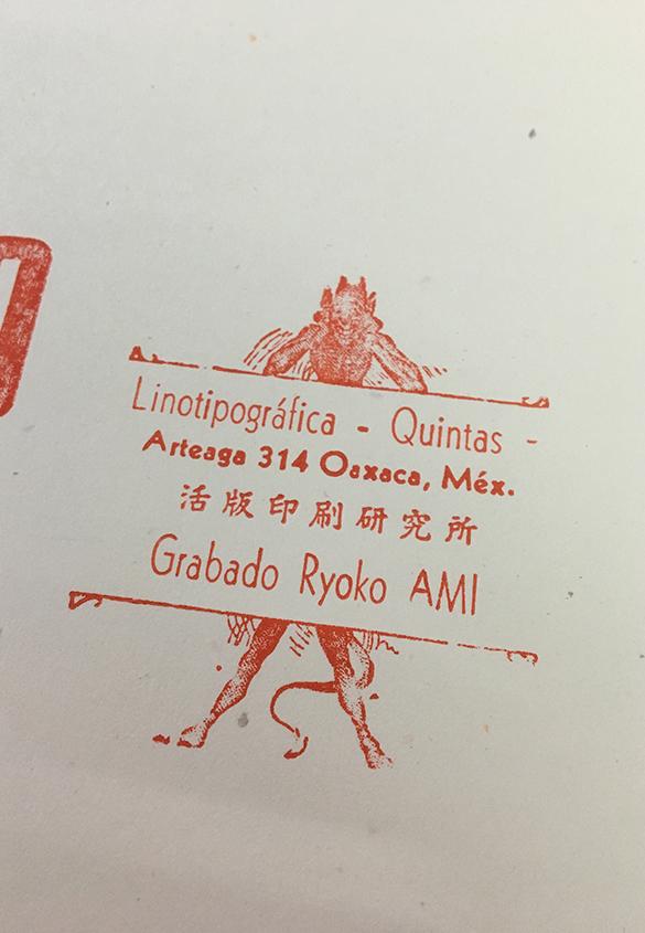 写真6 | 日本語の活字をオアハカで印刷する プロジェクト② - アミリョウコ | 活版印刷研究所