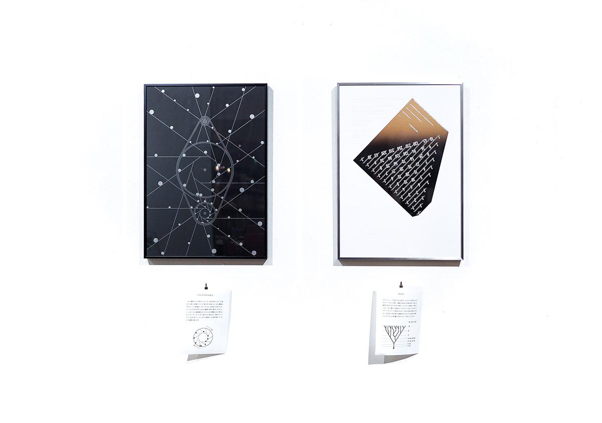 (写真16)左「UNSTOPPABLE」、右「SEED」と題したポスター作品。この2作品はtriplet design inc. 大森剛さんのデザインで、猪飼さんが活版印刷のディレクションを行った共同作品とのこと。 写真:ALBATRO DESIGN | 個展「 植物標本と活版印刷 」を訪ねる - 生田信一(ファーインク) | 活版印刷研究所