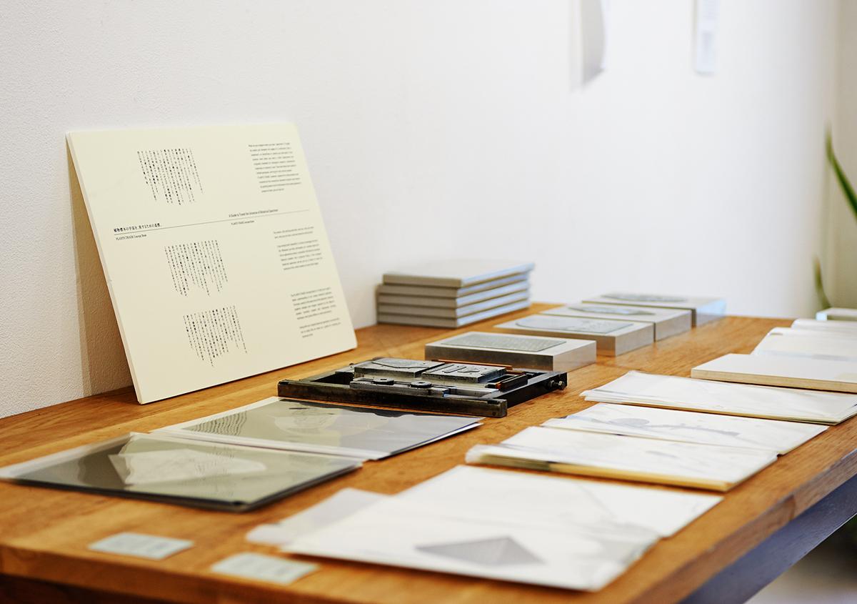 (写真19)ギャラリーでは、活版印刷によるカードも多数展示・販売されました。 | 個展「 植物標本と活版印刷 」を訪ねる - 生田信一(ファーインク) | 活版印刷研究所