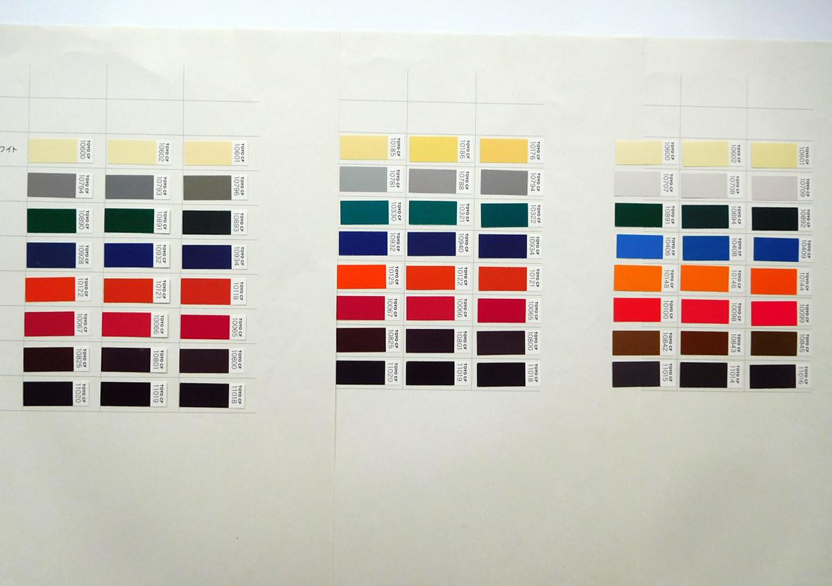 色チップ | 紙の色を決める - 平和紙業株式会社 | 活版印刷研究所