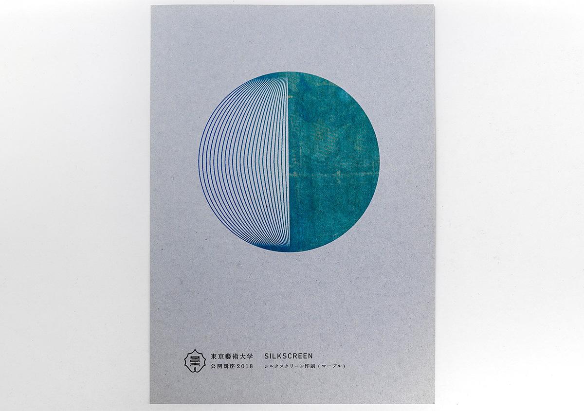 (写真29)公開講座のために作られた、シルクスクリーンの作例。 | 活版印刷の技術で、複製できない価値を生み出す - 生田信一(ファーインク) | 活版印刷研究所