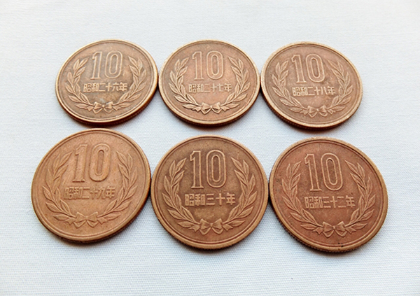 10円硬貨 | 金・銀インキの設計について - 三星インキ株式会社 | 活版印刷研究所