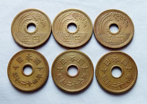 5円硬貨 | 金・銀インキの設計について - 三星インキ株式会社 | 活版印刷研究所