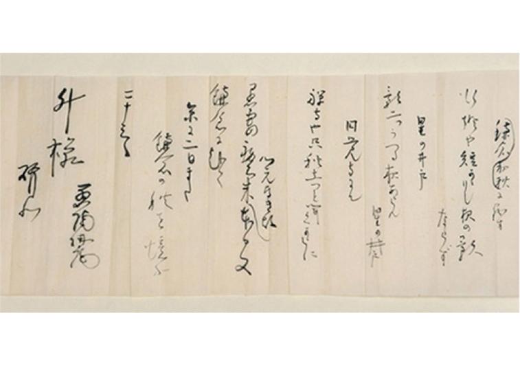 手紙マニアとして知られる明治の文豪・夏目漱石の直筆書簡 | 文字のある風景 『 手紙 』~絶滅危惧種の文字媒体3~ - 森カズオ | 活版印刷研究所