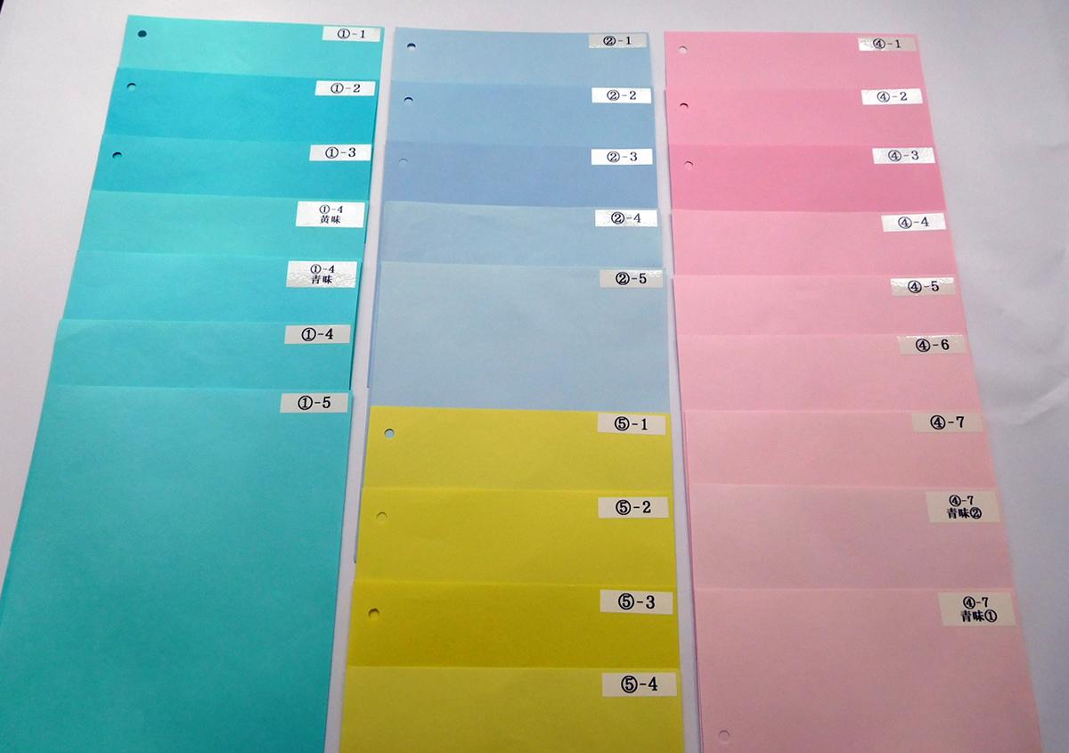 新しい色を決めるために、よりイメージに近い色を求めて、何度も微調整を加えてきました。この作業だけで半年を費やしてしまいました。 | 紙の色名を決める(その1) - 平和紙業株式会社 | 活版印刷研究所