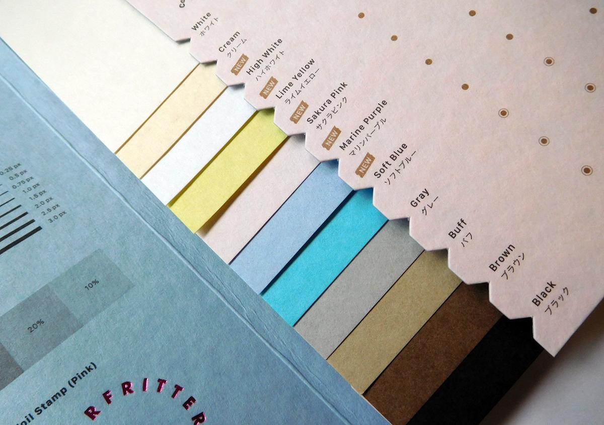 既存の色との整合性を調整し、違和感を与えない色構成にしました。そのためにも新色のネーミングは神経を使いました。 | 紙の色名を決める(その1) - 平和紙業株式会社 | 活版印刷研究所