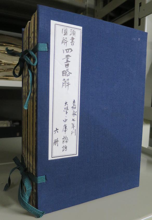 帙(ちつ) | 日本古典籍講習会の報告会 - 京都大学図書館資料保存ワークショップ | 活版印刷研究所