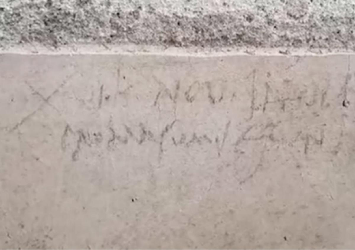 ポンペイ遺跡で見つかった2000年前の落書き | 文字のある風景 『 グラフィティ 』~街角のつぶやき~ - 森カズオ | 活版印刷研究所