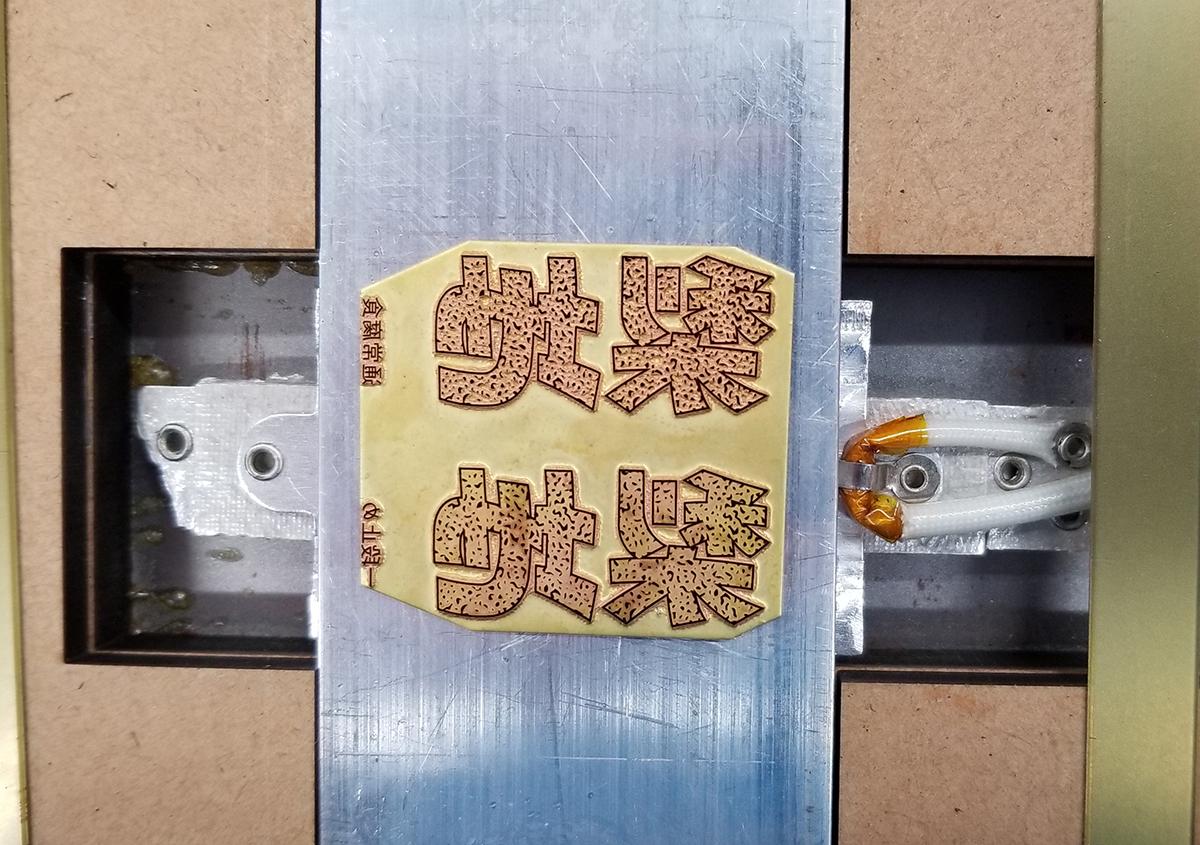 (写真5) | 活(い)きた版 「 一段止め箔版 その2 」 - (株)和光 | 活版印刷研究所
