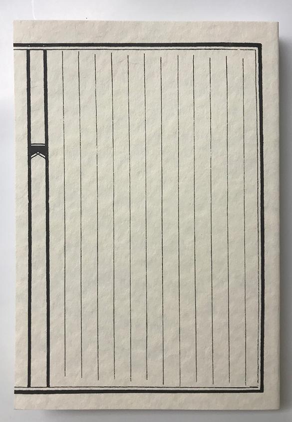 (写真15)『風土記と古代の神々』(瀧音能之 著、平凡社刊)、表紙の書影。表紙に使用された用紙は、フリッター クリーム、四六判Y目220kg。印刷は、1色刷り、マットニス加工。 | 軽やかで明るい色合いのファンシーペーパー「フリッター」がリニューアル - 生田信一(ファーインク) | 活版印刷研究所