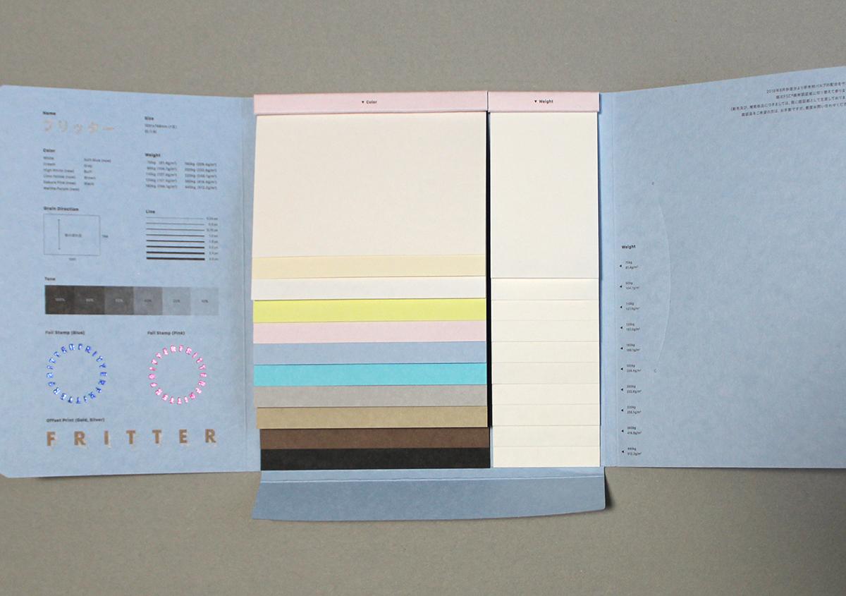 (写真2)フリッターの見本帳。フリッターの体系が一覧でき、印刷見本も豊富に掲載されています。 | 軽やかで明るい色合いのファンシーペーパー「フリッター」がリニューアル - 生田信一(ファーインク) | 活版印刷研究所