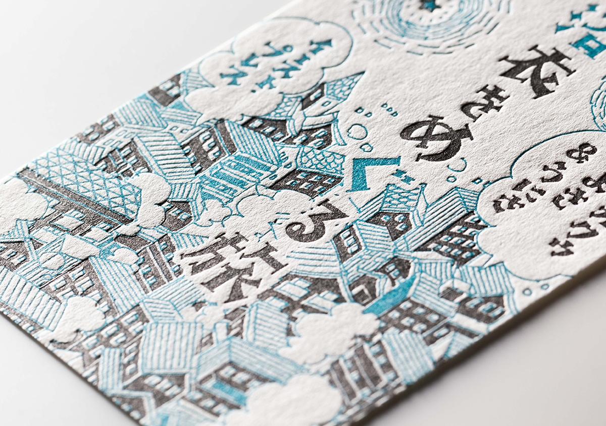(写真12) | コミックエッセイ「温泉浴衣をめぐる旅」の特製しおりを活版印刷で作りました - 生田信一(ファー・インク) | 活版印刷研究所