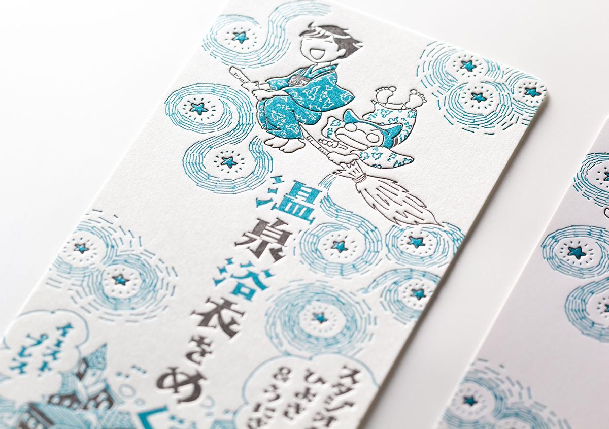 (写真14) | コミックエッセイ「温泉浴衣をめぐる旅」の特製しおりを活版印刷で作りました - 生田信一(ファー・インク) | 活版印刷研究所