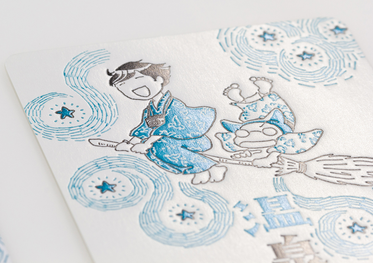 (写真16) | コミックエッセイ「温泉浴衣をめぐる旅」の特製しおりを活版印刷で作りました - 生田信一(ファー・インク) | 活版印刷研究所